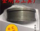 金刚笔价格 上海天然金刚石工具厂低价直销天然金刚笔