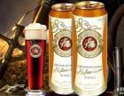 安徽地区德国啤酒加盟批发代理零售