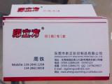 名片/名片制作/名片设计/名片印刷/免费设计/名片定制卡片售后服