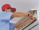 安阳专业空调移机,维修,加氟中心