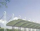 膜结构停车棚、车库、景观膜结构、体育看台膜结构