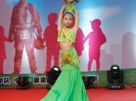 杭州晨希少儿中国舞培训班