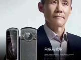 郑州8848钛金手机