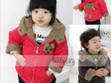 【爆款】织里童装批发 毛绒小熊儿童棉衣 冬季太空棉男女宝宝外套