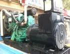 湖州发电机回收,湖州发电机回收报价,高价回收发电机