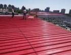 北京门头沟彩钢房搭建安装