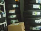 专业轮胎销售,补胎,榜电,24小时流动服务