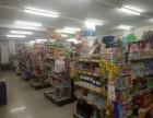 好位置!好位置!好位置!成熟小区门口盈利中超市转让