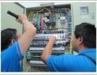 南通专业电工上门维修电路漏电 换插座电闸,水管维修
