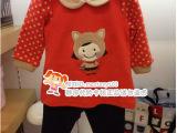 2014秋冬 allo韩国童装 宝可爱卡通圆点袖桔色加厚长袖套装