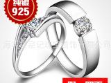 正品纯银925镀白金 情侣 奢华对戒男女款对戒婚戒 饰品环钻戒