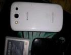 三星Galaxy S III 韩版 4G 手机