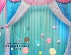 蓝粉系列婚礼