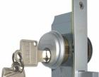 无锡联东u谷开锁配车钥匙遥控器更换锁芯安装门禁锁