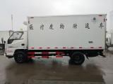 赤峰医疗垃圾转运车厂家