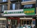 纯一层临街小商铺 可起明火 面宽5米 年租金18万