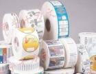 南宁专业设计印刷中高档彩色包装盒、不干胶