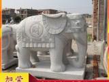 石雕大象吉祥如意 门口石雕大象 花岗岩大象招财摆件