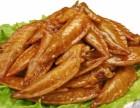 紫燕百味鸡加盟 熟食加盟 2019全国招商