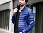 男装 冬季新款精锐系列经典真毛领背帽脱卸毛领短款羽绒服
