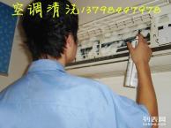 深圳中央空调清洗保养公司 价格优惠中