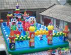 山东临沂市大型充气城堡/充气滑梯/儿童跳床批发