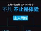 TP-LINK双频wifi大功率无线智能路由器2200M穿墙王千