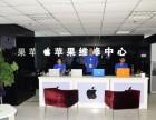 上海苹果客户服务中心-iphone 手机 HOME键失灵