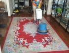 济宁沙发地毯清洗上门服务