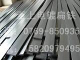 Q235b折弯光扁铁 扁铁供应商
