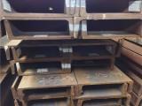 S355歐洲進口歐標槽鋼UPN對照表