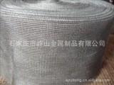 厂家直销 定做 汽液过滤网 不锈钢气液过滤网 破沫网 加工定做