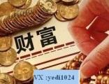 深圳-南非境外投资备案-价格多少?