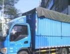 鸿运老品牌搬家-便宜-专业的搬家公司