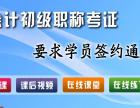 南宁市零基础电脑培训机构良庆区海宏教育毕业服务