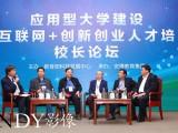 北京攝影攝像廣告攝影產品攝影人像攝影大合影照相 拍攝