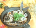 我想在娄底开家石锅鱼店,哪里可以学做石锅鱼