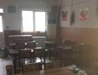 中韩保张路供销职业专业学校旁营业中饭店低价 转让