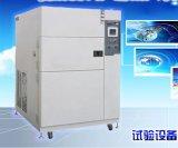 科文品牌设备冷热冲击测试箱执行标准与使用环境