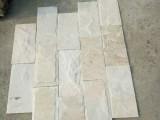 白色文化石廠家白色蘑菇石白石英蘑菇石外墻磚