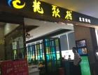 重庆烤鸭火锅加盟