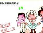 办理广州社保,企业职工社保办理,广州公司社保