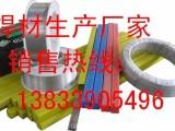 大西洋CHT711药芯焊丝