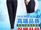 冬季女士外穿羽绒裤 2016新款时尚正品