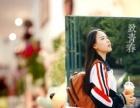 湖南工业大学毕业服装出租学士服出租毕业照拍摄