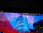 出售2台46英寸TCL液晶电视机
