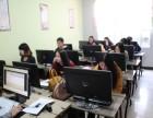 零基础学习专业室内设计/平面设计学会为止推荐就业