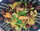 我想在邯郸学习麻辣香锅技术
