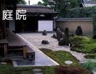 云南景观设计专业私家花园,别墅花园设计、施工、养护