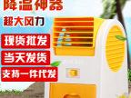 USB迷你空调风扇 电池两用小空调无叶风扇制冷 学生宿舍风扇
